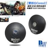 飛碟款 雙核心Corex2 無線影音鏡像器(送3大好禮)