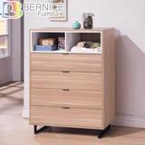 Bernice-布德2.7尺北歐風四斗櫃/抽屜櫃/收納櫃