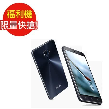 福利品ASUS ZenFone 3 ZE552KL 4G/64G 5.5吋Full HD 八核4G LTE智慧型手機(九成新)