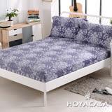 《HOYACASA貝芙麗》雙人親膚極潤天絲床包枕套三件組