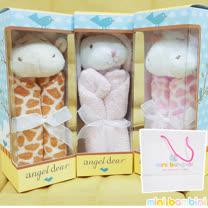 【彌月禮】超人氣寶寶組合- Angel Dear 安撫巾 + 英國POCONIDO 手工嬰兒鞋