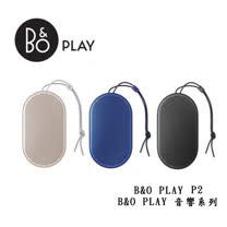 ▼限時結帳折扣▼B&O PLAY Beoplay P2 藍牙4.2版 丹麥無線藍芽喇叭