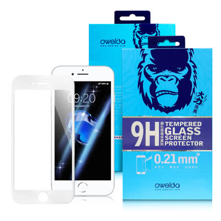 Oweida iPhone 8 Plus / iPhone 7 Plus 5.5吋 藍光9H滿版玻璃保護貼-白色