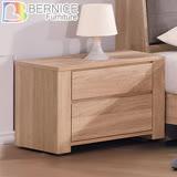 Bernice-伊德2尺北歐風床頭櫃/抽屜櫃/收納櫃