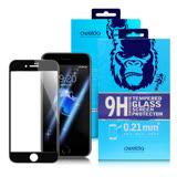 Oweida iPhone 8 Plus / iPhone 7 Plus 5.5吋 藍光9H滿版玻璃保護貼-黑色