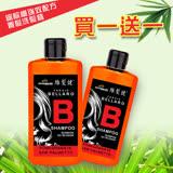 【維髮健】高植萃鋸棕櫚強化配方養髮洗髮精(300ml*2)