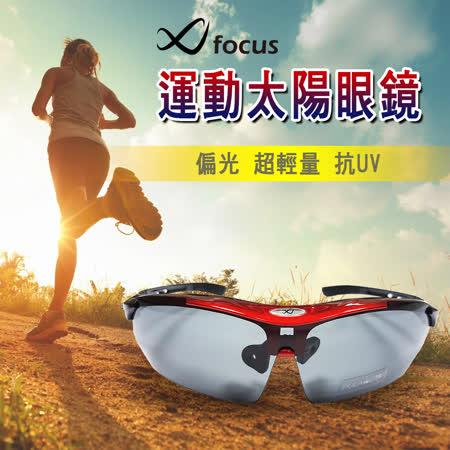 偏光抗UV運動太陽眼鏡(內含5組不同偏光鏡片)