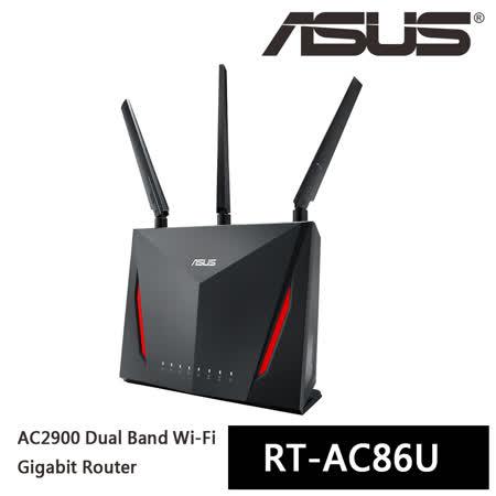 ASUS 華碩 RT-AC86U AC2900 雙頻 Gigabit無線路由器 / MU-MIMO 技術