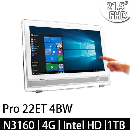 msi微星 Pro 22ET 4BW-030TW 21.5吋 N3160 WIN10 觸控液晶電腦