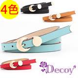 【Decoy】金屬圓幣*咖啡邊皮革細皮帶/4色可選