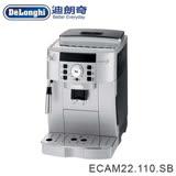 【 Delonghi】「加贈荷蘭公主隨行冰鎮果汁機 212065(市價$1980)」風雅型全自動咖啡機(ECAM22.110.SB)