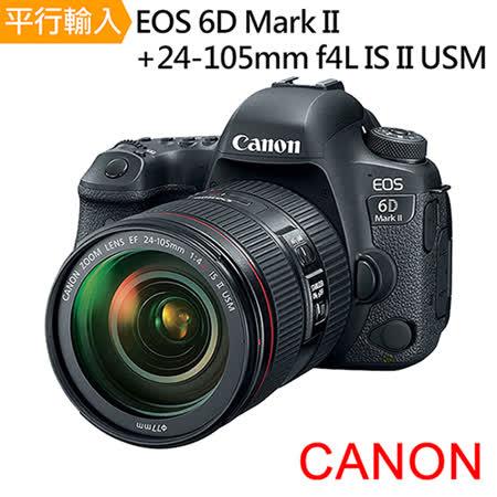 Canon EOS 6D Mark II+24-105mm f4L IS II USM 單鏡組*(中文平輸)-送64GC10+副電池+單眼相機包+大腳架+減壓背帶+免插電防潮箱+大清+保護貼