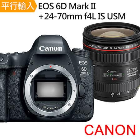 Canon EOS 6D Mark II+24-70mm f4L IS USM 單鏡組*(中文平輸)-送64G記憶卡+副電+單眼相機包+大腳架+減壓背帶+免插電防潮箱+抗UV保護(77)+大清+保護貼