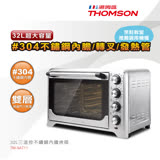 THOMSON 32L三溫控不鏽鋼內膽烤箱 TM-SAT11
