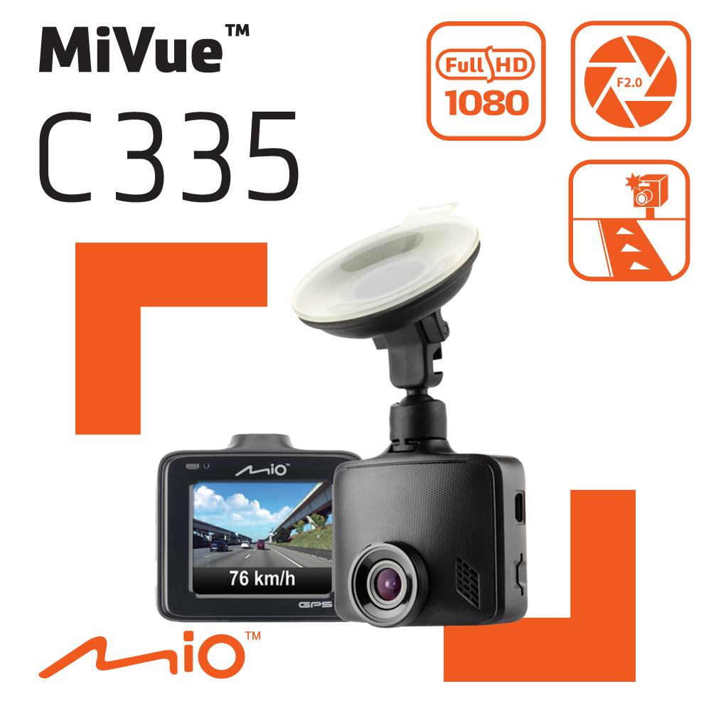 Mio MiVue™ C335 GPS 測速 F2.0大光圈 行車記錄器~高CP值 送16
