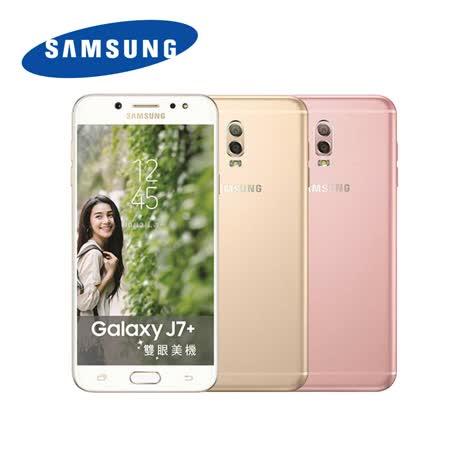 Samsung Galaxy J7+ C710 三星 智慧手機