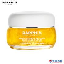 DARPHIN 岩蘭草舒壓精露花瓣面膜50ml