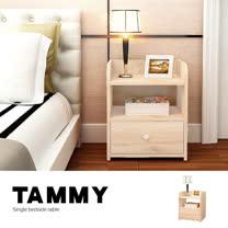 【ABOSS】 Tammy 原木色單抽床頭櫃/邊櫃/斗櫃 [動手DIY]