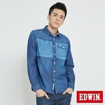 EDWIN 雙色拼接牛仔襯衫-男-拔洗藍