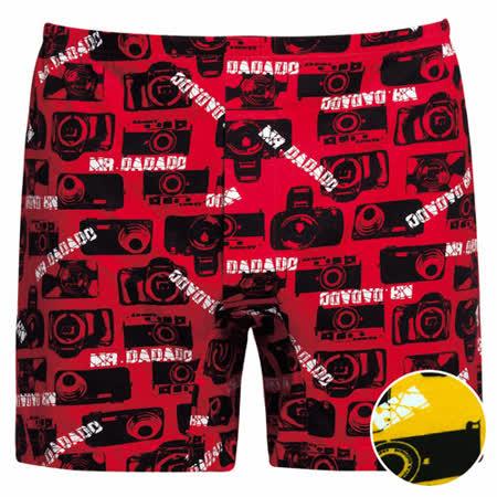 【DADADO】抓住好事-相機旅遊圖案 M-3L 印花平口褲(黃)