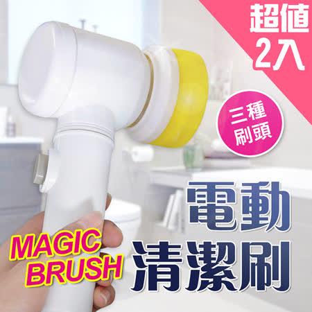 【ENNE】廚房衛浴多功能強力電動清潔刷/2入組(H0006*2)