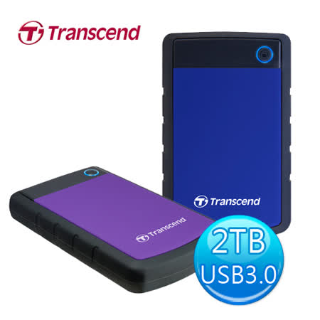 Transcend 創見 StoreJet 25H3 USB3.0 2TB 軍規防震 2.5吋行動硬碟