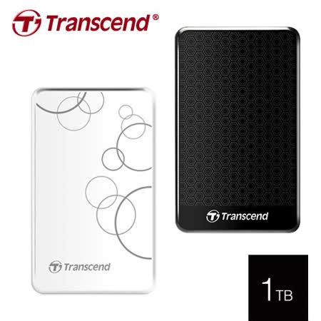 Transcend 創見 StoreJet 25A3 1TB USB 3.0抗震行動硬碟