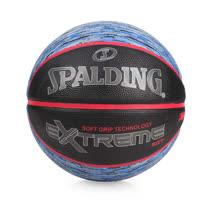 SPALDING SGT-RUBBER 籃球-戶外 運動 7號球 斯伯丁 黑藍紅 F