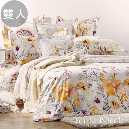 【活動】Tonia Nicole東妮寢飾 克萊拉環保印染精梳棉兩用被床包組(雙人)