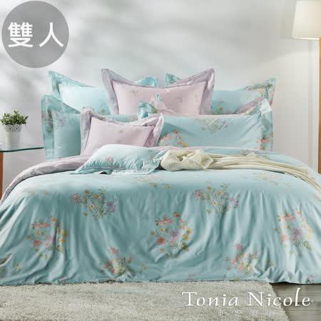 【活動】Tonia Nicole東妮寢飾 維納斯環保印染精梳棉兩用被床包組(雙人)