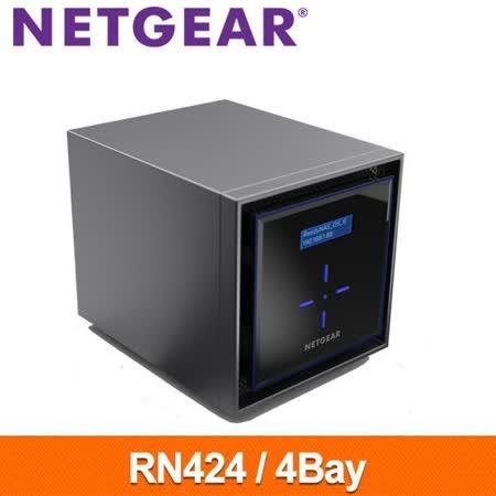 NETGEAR RN424 4Bay網路儲存伺服器 搭Seagate哪嘶狼4TB X 4★送到府安裝卡