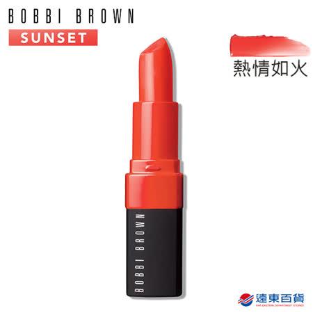 【原厂直营】BOBBI BROWN 芭比波朗 迷恋轻吻唇膏 # 异国玫瑰-热情如火 Sunset