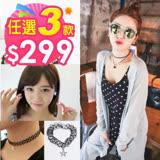 【PS Mall】韓國東大門流行飾品★任選3件$299