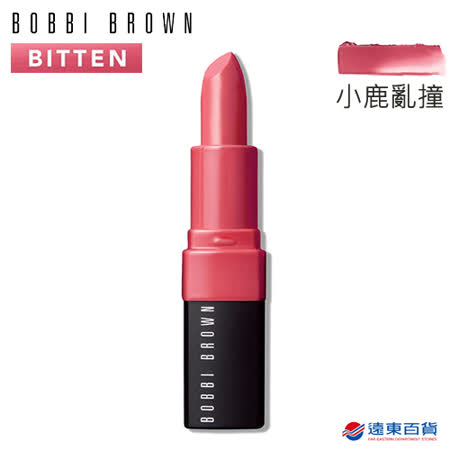 【原厂直营】BOBBI BROWN 芭比波朗 迷恋轻吻唇膏 # 干燥玫瑰-小鹿乱撞 Bitten