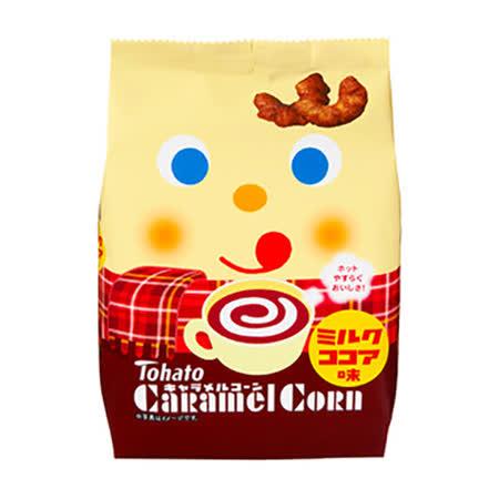 日本東鳩 焦糖玉米脆果牛奶可可味77g