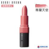 【原廠直營】BOBBI BROWN 芭比波朗 迷戀輕吻唇膏(焦糖玫瑰-專屬天使 Angel)