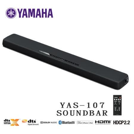 YAMAHA 藍芽無線家庭劇院 SoundBar YAS-107