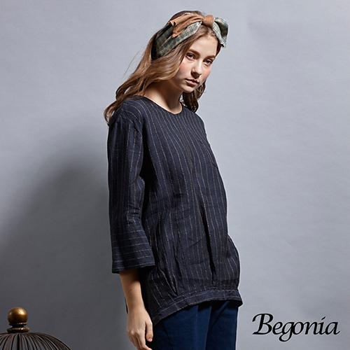 【Begonia】V領細條紋收襬口袋上衣(共二色)