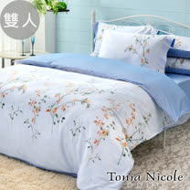 Tonia Nicole東妮寢飾 碧珀微風60支環保印染精梳棉兩用被床包組(雙人)