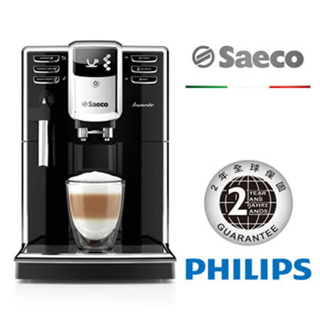 【飛利浦 PHILIPS】Saeco Incanto全自動義式咖啡機(HD8911)