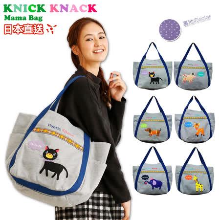 媽媽包KNICK KNACK日本正品POETIC卡通針織單肩包