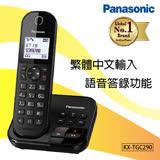 Panasonic  國際牌 KX-TGC290TW 中文顯示答錄功能數位無線電話