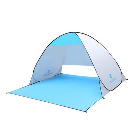 全自動秒彈開大型遮陽沙灘帳篷200cm
