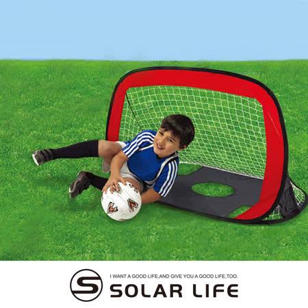 攜帶式兒童遊戲玩具折疊足球門