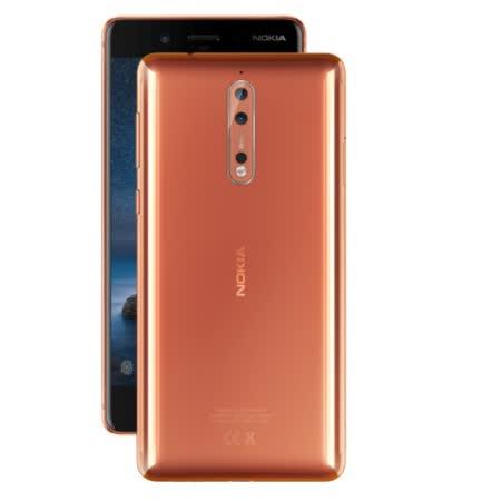 NOKIA 8 5.3 吋八核心(4/ 64G)智慧型手機_亮銅色送筆記本