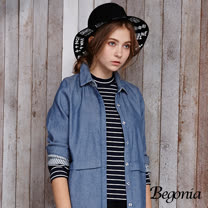 【Begonia】半高領條紋彈性上衣(共兩色)