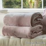 Tonia Nicole東妮寢飾 樂佩素色雙人超細雪芙絨毯(藕色)