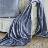 Tonia Nicole東妮寢飾 貝兒素色雙人超細雪芙絨毯(藍色)