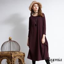 【Begonia】圓領側抓皺刷毛長洋裝(共三色)
