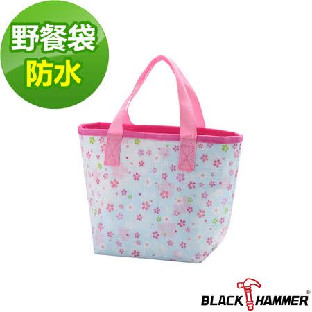 (任选)意大利 BLACK HAMMER 樱花野餐袋